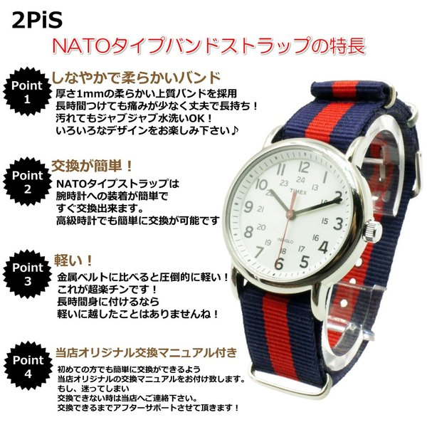 NATO 腕時計 ベルト ナイロン ( カーキ : 18mm ) バンド 交換マニュアル付 / 2PiS 10-1-18