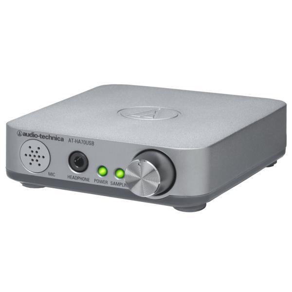 audio-technica(オーディオテクニカ) AT-HA70USBの画像