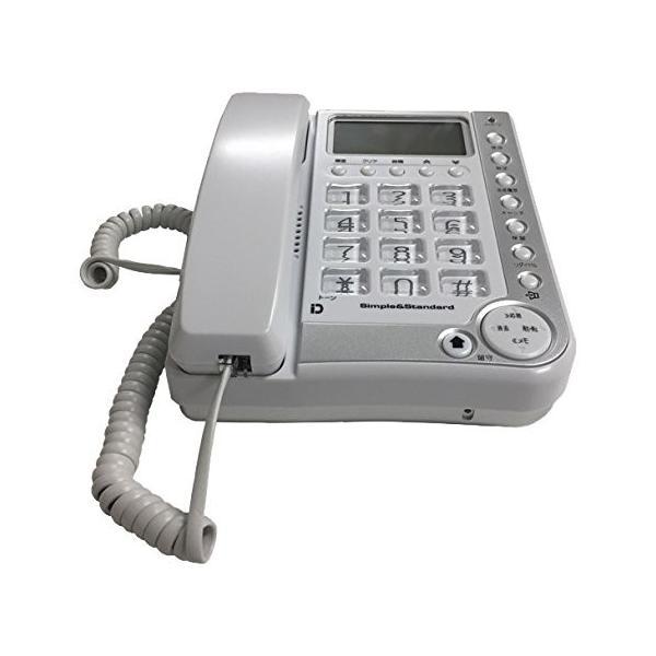カシムラ 電話機 留守番機能付シンプルフォン ナンバーディスプレイ ...