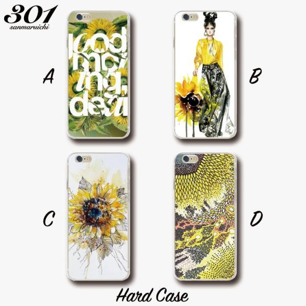 iPhone7 iPhone7Plus iPhone6 6s 6plus カバー ハード ケース apple アップル 「ひまわり ヒマワリ 花 flower フラワー アート 柄 水彩 カワイイ おしゃれ」