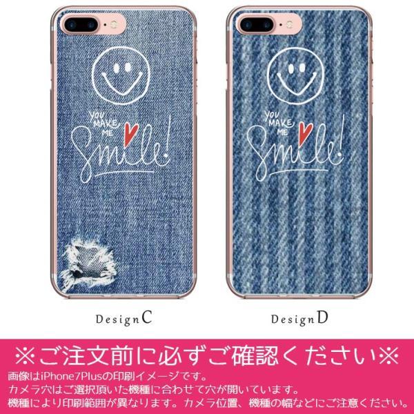 iPhone11 ケース 11Pro iPhoneX/XS XSMax XR ケース iPhone7 ケース「スマイル ニコちゃん にこ 白黒 デニムプリント ペア お揃い カップル」 スマホ 301-shop 03