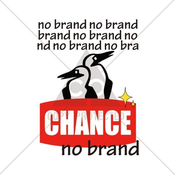 パーカー メンズ レディース スウェット プルオーバー バックプリント おしゃれ NO BRAND CHANCE チャンス チャムス パロディ|301-shop|02