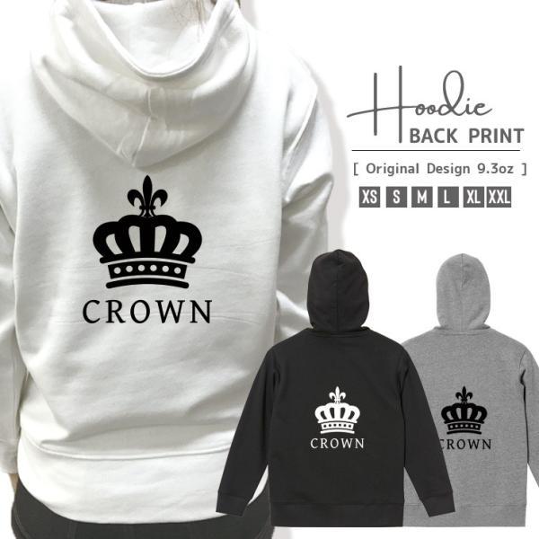パーカー メンズ レディース スウェット プルオーバー バックプリント クラウン 王冠 CROWN ロゴ シンプル ストリート系|301-shop