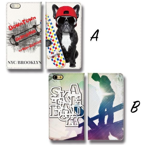 iPhone7Plus iPhone11 8 7 6 SE ベルトなし 手帳型ケース シボ加工 手帳 Skateboard スケボー ニューヨーク ブルックリン ストリート 301-shop 02