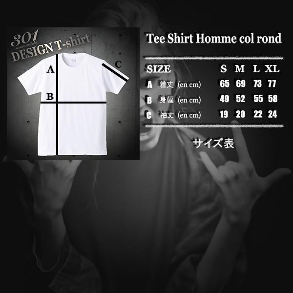Tシャツ メンズ 半袖 ブランド ユニセックス GO SURF サイケデリックサン サーフ サーフィン Hawaii ハワイ Uネック プリントTシャツ|301-shop|03
