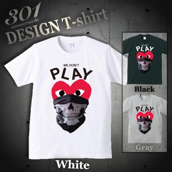 Tシャツ 半袖 2017 春 新作 UNISEX [WE DON'T PLAY Comme des GANGSTAR コムデギャングスター パロディ]クルーネック Uネック プリントTシャツ