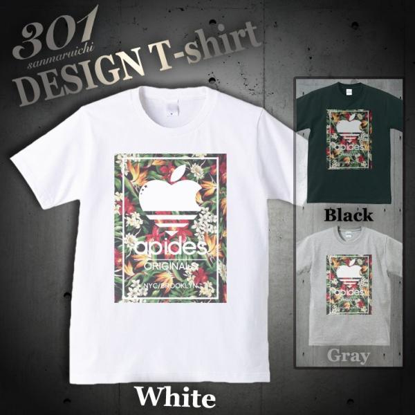 Tシャツ メンズ 半袖 ブランド apides  UNISEX アピデス ロゴ 白 黒 グレー ハワイ ビーチ ボタニカル ヤシの木 クルーネック Uネック|301-shop
