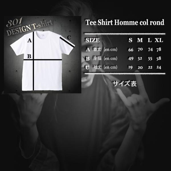 Tシャツ メンズ 半袖 ブランド apides  UNISEX アピデス ロゴ 白 黒 グレー ハワイ ビーチ ボタニカル ヤシの木 クルーネック Uネック|301-shop|03