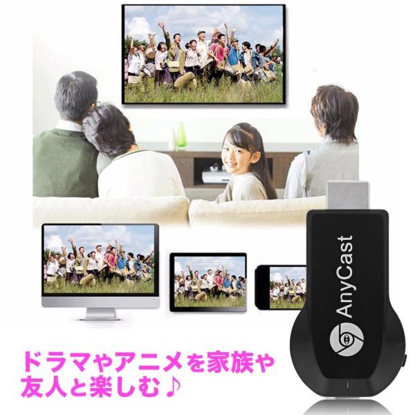 HDMI ワイヤレス レシーバー Wi-Fi iPhone android PC パソコン テレビ TV モニター スマホ 転送 テレビ で見る 高解像度 1080P|301-shop|04