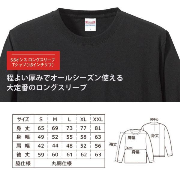 Tシャツ メンズ ロンT 長袖 ユニセックス クルーネック Uネック マリリンモンロー レトロ おしゃれ|301-shop|06