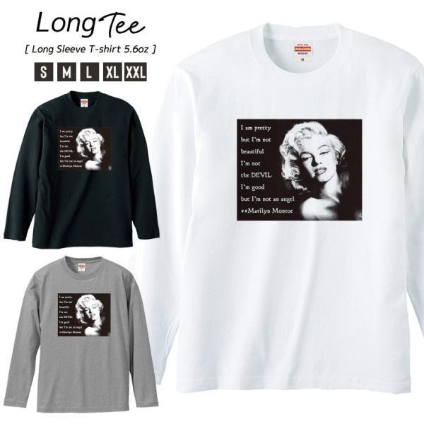 Tシャツ メンズ ロンT 長袖 ユニセックス クルーネック Uネック マリリンモンロー 海外 セレブ 301-shop