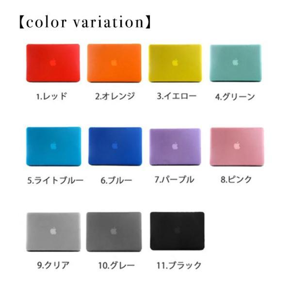 MacBook Pro Retina 13 15インチ MacBook Air 11 13インチ MacBook 12インチ Retinaディスプレイ 対応 ハード シェル マックブック ケース《全11色》|301-shop|02
