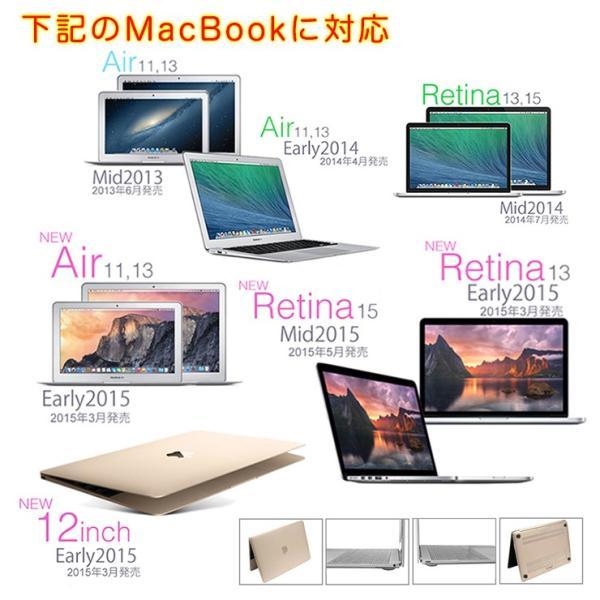 MacBook Pro Retina 13 15インチ MacBook Air 11 13インチ MacBook 12インチ Retinaディスプレイ 対応 ハード シェル マックブック ケース《全11色》|301-shop|03