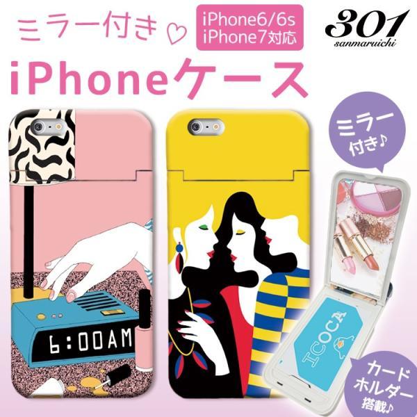 iPhone7 iPhone6/6sケース 鏡付き ミラー ケース かわいい ICカード スマホケース iphone7 カード収納 ミラー付き ハードケース girl art アート おしゃれ