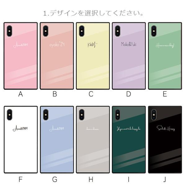 名入れできる スマホケース iPhone8 ケース スクエアケース 四角 iPhone XR ケース iPhone XSMax 可愛い イニシャル 選べるカラー10色 301-shop 02