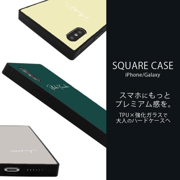 名入れできる スマホケース iPhone8 ケース スクエアケース 四角 iPhone XR ケース iPhone XSMax 可愛い イニシャル 選べるカラー10色 301-shop 06