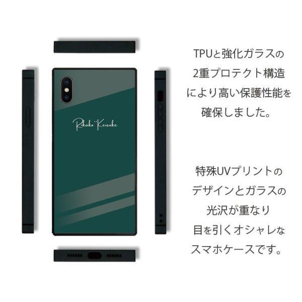名入れできる スマホケース iPhone8 ケース スクエアケース 四角 iPhone XR ケース iPhone XSMax 可愛い イニシャル 選べるカラー10色 301-shop 07