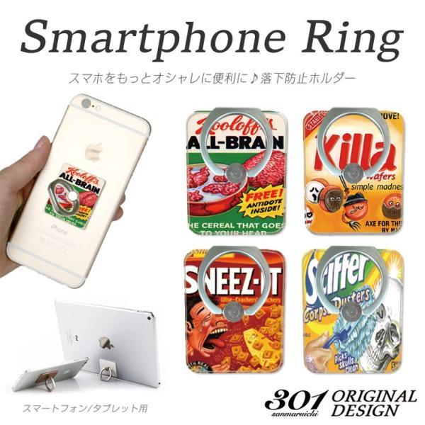 スマホリング 落下防止 保護 スタンド ホルダー ポケモンGO iPhon8 iPhon8Plus バンカーリング iPad Xperia GALAXY AQUOS 全機種対応 パッケージ サンプリング