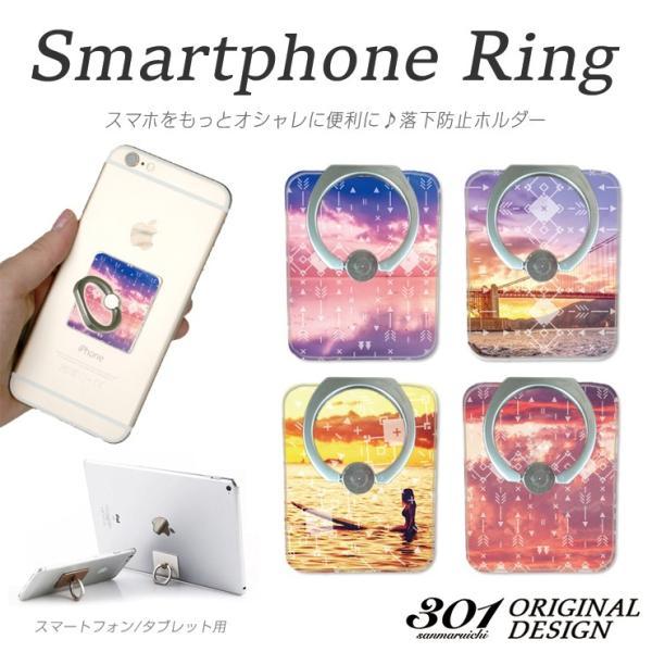 スマホリング 落下防止 保護 スタンド ホルダー ポケモンGO iPhon8 iPhon8Plus バンカーリング iPad Xperia GALAXY AQUOS 全機種対応 ネイティブ aloha