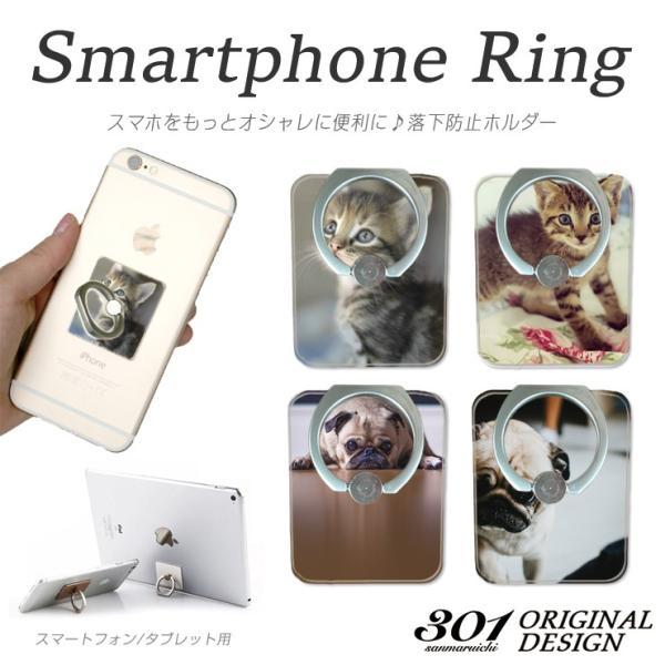 スマホリング 落下防止 保護 スタンド ホルダー ポケモンGO iPhon8 iPhon8Plus バンカーリング iPad Xperia GALAXY AQUOS 全機種対応 ネコ