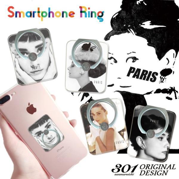 スマホリング 落下防止 保護 スタンド ホルダー ポケモンGO iPhon8 iPhon8Plus バンカーリング iPad Xperia GALAXY AQUOS 全機種対応 オードリーヘップバーン