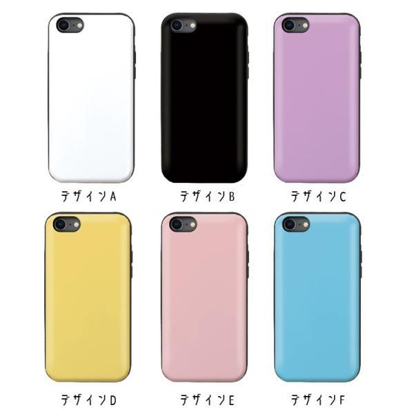 iPhone X XS ケース iPhone8 8Plus ケース 7 7Plus カード収納 背面 ICカード iPhone6s/6 耐衝撃 スライド 背面収納 選べる10色 シンプル ワンカラー|301-shop|02