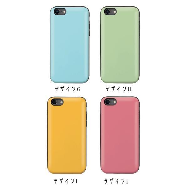 iPhone X XS ケース iPhone8 8Plus ケース 7 7Plus カード収納 背面 ICカード iPhone6s/6 耐衝撃 スライド 背面収納 選べる10色 シンプル ワンカラー|301-shop|03