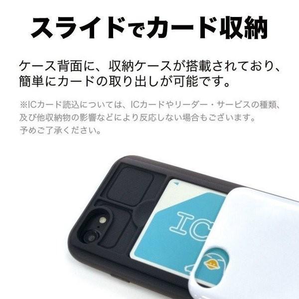 iPhone X XS ケース iPhone8 8Plus ケース 7 7Plus カード収納 背面 ICカード iPhone6s/6 耐衝撃 スライド 背面収納 選べる10色 シンプル ワンカラー|301-shop|04
