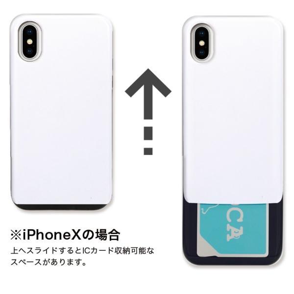 iPhone X XS ケース iPhone8 8Plus ケース 7 7Plus カード収納 背面 ICカード iPhone6s/6 耐衝撃 スライド 背面収納 選べる10色 シンプル ワンカラー|301-shop|05
