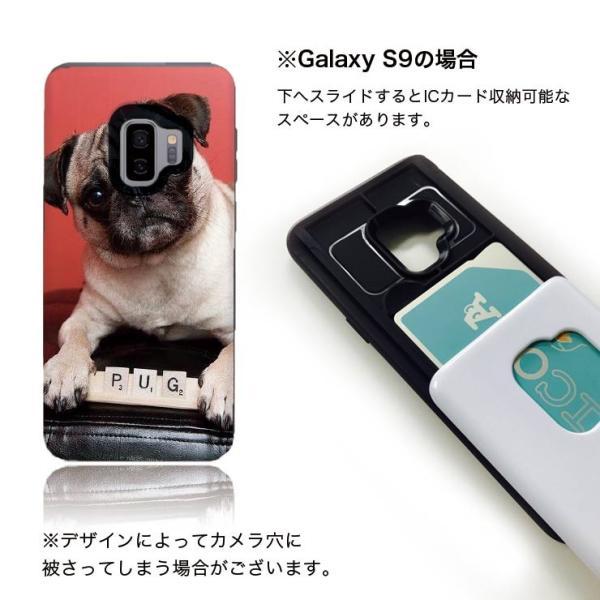 iPhone X XS ケース iPhone8 8Plus ケース 7 7Plus カード収納 背面 ICカード iPhone6s/6 耐衝撃 スライド 背面収納 選べる10色 シンプル ワンカラー|301-shop|07