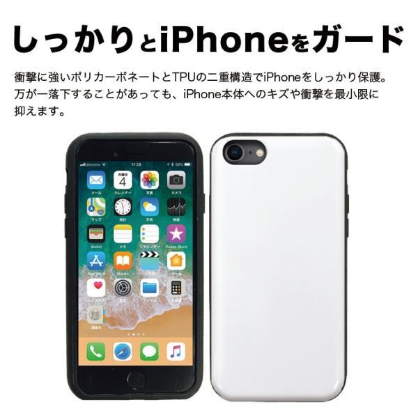 iPhone X XS ケース iPhone8 8Plus ケース 7 7Plus カード収納 背面 ICカード iPhone6s/6 耐衝撃 スライド 背面収納 選べる10色 シンプル ワンカラー|301-shop|08