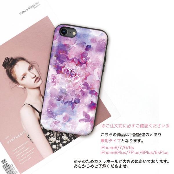 iPhone X XS ケース iPhone8 8Plus ケース 7 7Plus カード収納 背面 ICカード iPhone6s/6 耐衝撃 スライド 背面収納 選べる10色 シンプル ワンカラー|301-shop|10