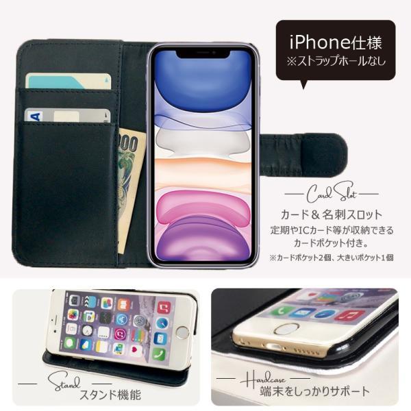 スマホケース 手帳型 アイフォン8 ケース iPhone11 手帳型 横 デニムプリント パッチワーク風 手帳ケース レザー|301-shop|03