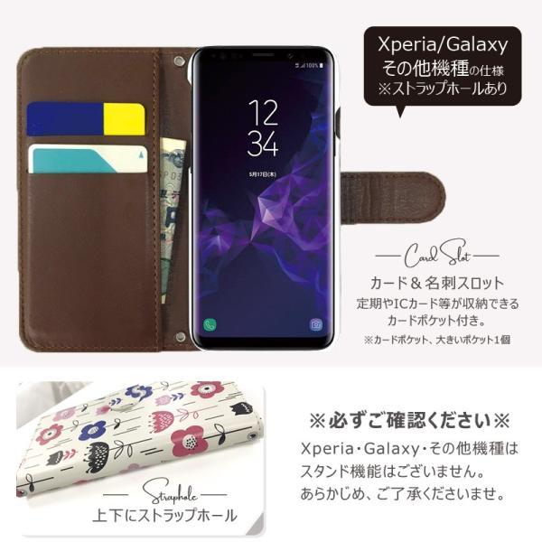 スマホケース 手帳型 アイフォン8 ケース iPhone11 手帳型 横 デニムプリント パッチワーク風 手帳ケース レザー|301-shop|04