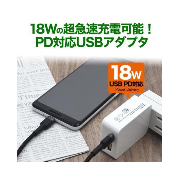 スマホ充電器 USB Type-C搭載 ACアダプター USB充電器 最大2.4A 2台同時充電 Type-C搭載 スマホ タブレット用充電器 急速充電器 301-shop 02
