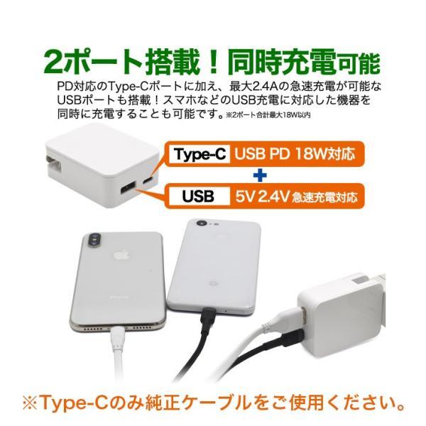 スマホ充電器 USB Type-C搭載 ACアダプター USB充電器 最大2.4A 2台同時充電 Type-C搭載 スマホ タブレット用充電器 急速充電器 301-shop 05