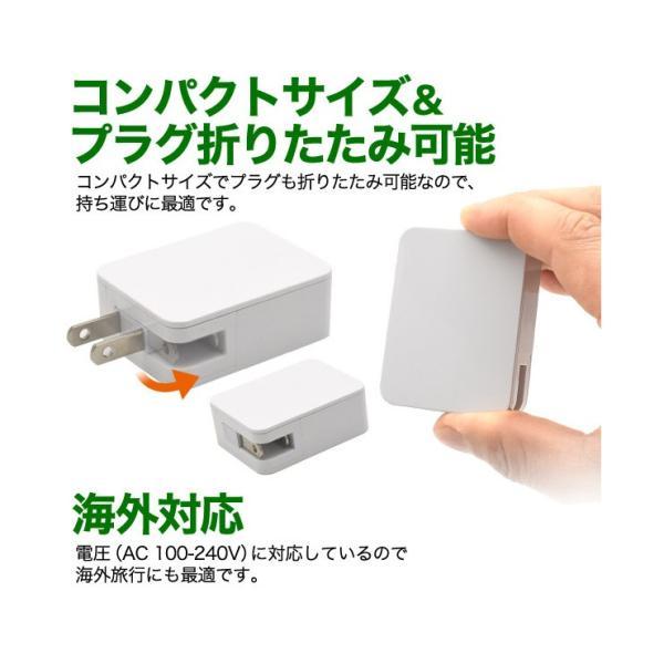 スマホ充電器 USB Type-C搭載 ACアダプター USB充電器 最大2.4A 2台同時充電 Type-C搭載 スマホ タブレット用充電器 急速充電器 301-shop 06