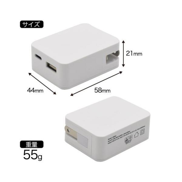 スマホ充電器 USB Type-C搭載 ACアダプター USB充電器 最大2.4A 2台同時充電 Type-C搭載 スマホ タブレット用充電器 急速充電器 301-shop 07