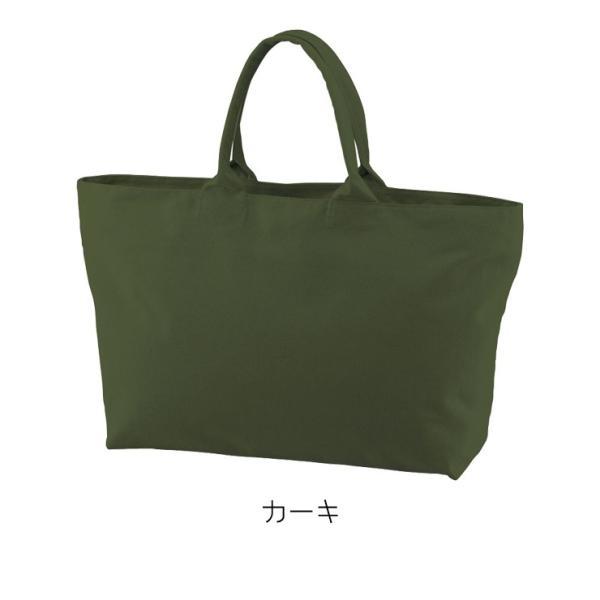 マザーズバッグ 大容量 軽量 トート キャンバス 無地 ファスナー付き 大きめ A4 レディース トートバッグ ママ マザー おしゃれ エコバッグ|301-shop|05