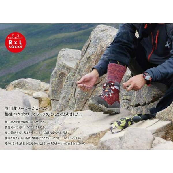 登山靴下 caravan キャラバン RLメリノ・アルパイン 厚手 0131001|311018|06