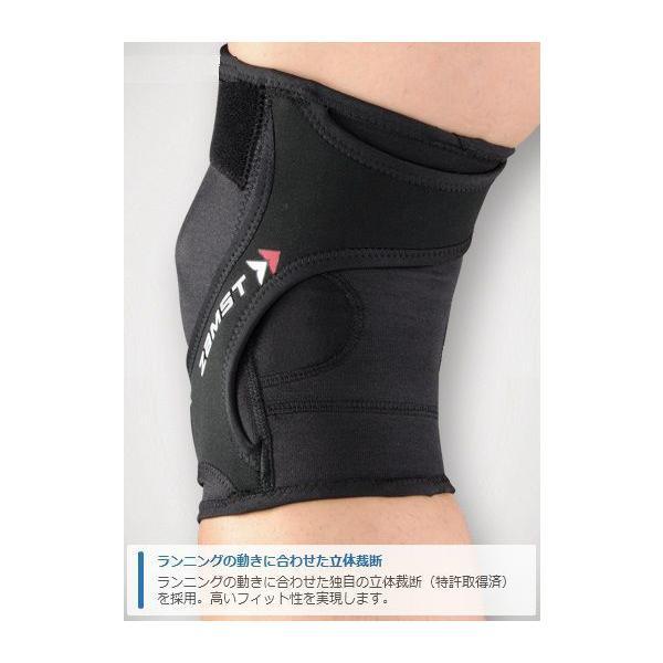 ZAMST ザムスト ランナーの膝の故障に RK−1 372811 左M|311018|04