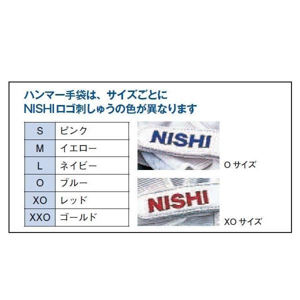 ハンマー投げ NISHI ニシ・スポーツ ハンマー手袋 (左手用・ソフトタイプ)T5711A|311018|02