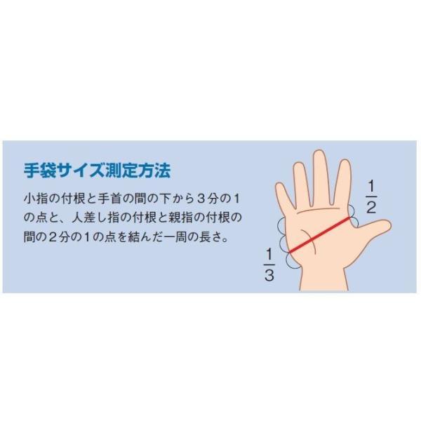 ハンマー投げ NISHI ニシ・スポーツ ハンマー手袋 (左手用・ソフトタイプ)T5711A|311018|03