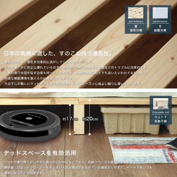 ベッドフレーム ベット セミダブル W123 無垢材(パイン材) ヘッドレス すのこベッド 北欧 シンプル ナチュラル MTS-098|3244p|05