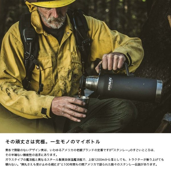 スタンレー STANLEY クラシック真空ワンハンドマグ 0.35L 水筒 アウトドア 保温 保冷 ステンレスボトル|3244p|13