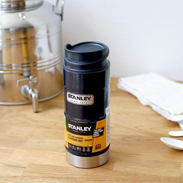 スタンレー STANLEY クラシック真空ワンハンドマグ 0.35L 水筒 アウトドア 保温 保冷 ステンレスボトル|3244p|04