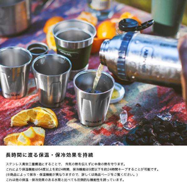 スタンレー STANLEY ゴーシリーズ セラミバック 真空ボトル 0.47L サーモンピンク ネイビー ミントグリーン チャコールグレー 保冷 保温|3244p|18