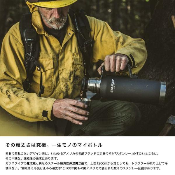 スタンレー STANLEY ゴーシリーズ セラミバック 真空ボトル 0.47L サーモンピンク ネイビー ミントグリーン チャコールグレー 保冷 保温|3244p|19