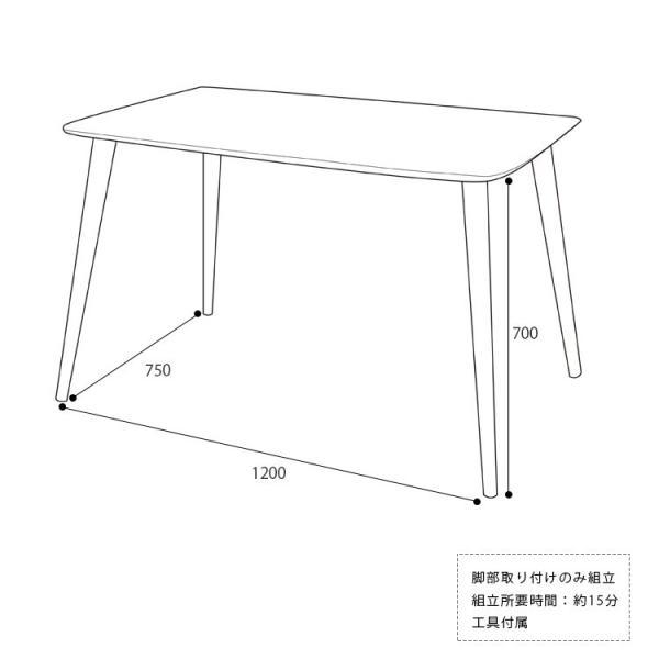 ダイニングテーブルセット 5点 4人 ダイニングテーブルW1200 シェルチェア 4脚 TAC-242WAL、MTS-032(BR)IV 3244p 20
