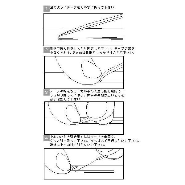 ナイフレス・フィニッシュラインテープ Knifelessラップフィルム用カットテープ3.5mm×50m 1巻入|3333-mmmstore|03